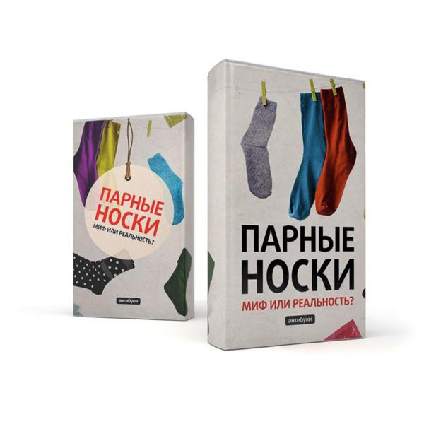 http://store.artlebedev.ru/_i/catalog/1hwxj0sd.jpg