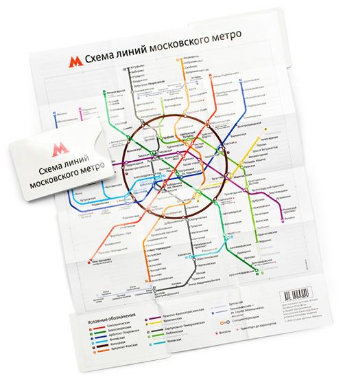 со схемой метро 2100 года.