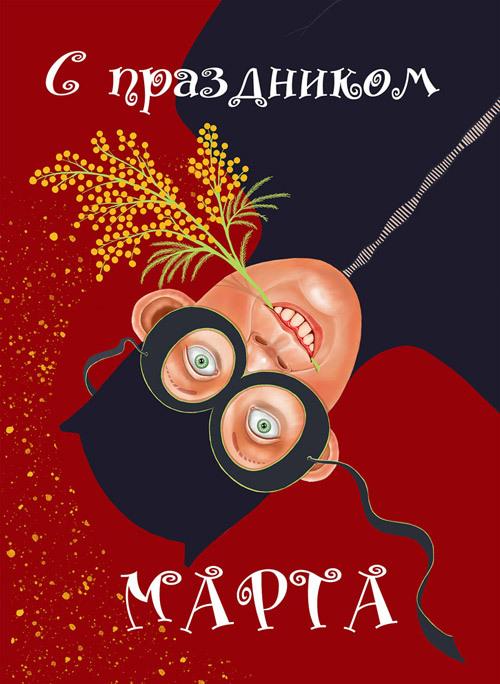 http://store.artlebedev.ru/_i/catalog/9uu6c61u.jpg