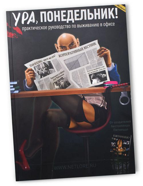 http://store.artlebedev.ru/_i/catalog/a0vlvueq.jpg