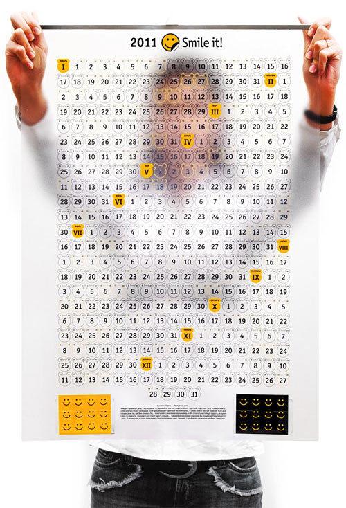"Sirius. вклад.  Календарь  ""Smile it "" был создан российской студией DIRECT DESIGN Visual Branding."