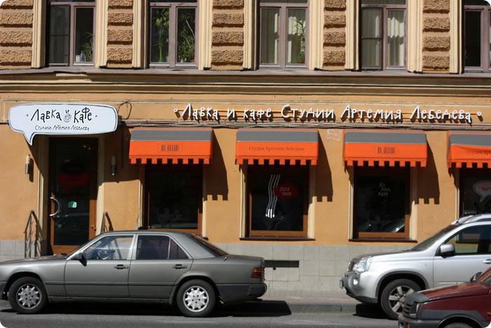 магазин приколов в москве: