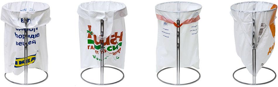 Подставка для мусорных пакетов - удобно на природу - Хозтовары