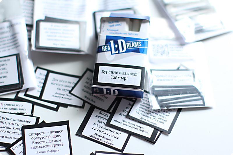 Наклейки на пачки сигарет купить купить сигареты в москве дешево с доставкой в москве дешево круглосуточно