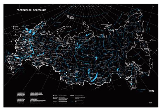 Все Карты России; Все карты Беларуси .  1000 метров над уровнем озера.