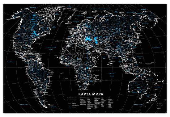 """Карта мира  """"Блэкфанкмэп  """" Стильная черная карта мира, на которой."""