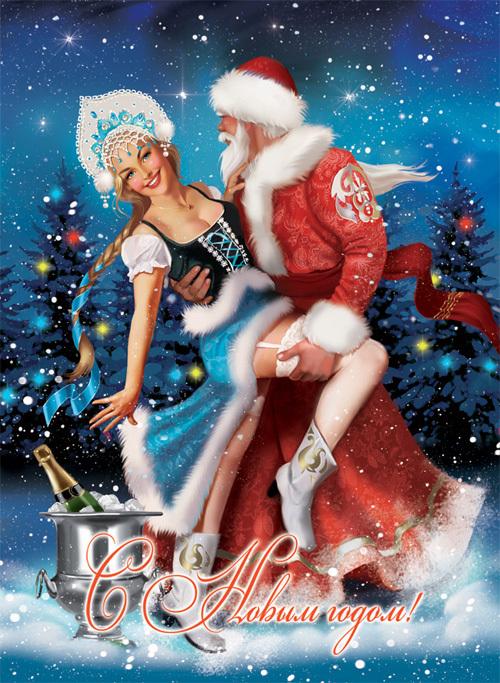 Яндекс открытка с новым годом