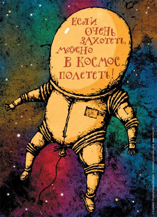 С 8 марта космонавтика открытки, сестренке
