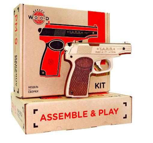 чертежи пистолета макарова из дерева